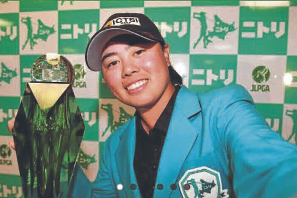 Yuka Saso / Photo Courtesy of JAPAN LPGA WEBSITE