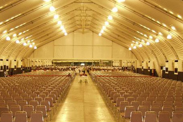 PICC Forum Hall / Wikimapia