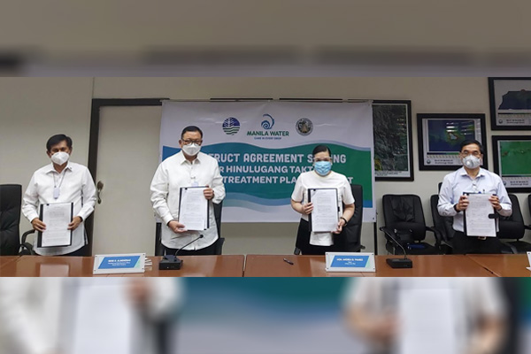 In photo are (from left) DENR Sec. Roy Cimatu, Manila Water CEO and President Jose Rene Almendras, Antipolo City Mayor Andrea Ynares, and Manila Water COO Abelardo Basilio, after signing the usufruct agreement.