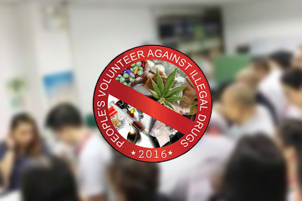 Peoples Volunteer Against Illegal Drugs Logo