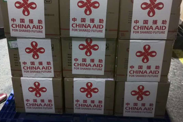 Photo courtesy of: Chinese Embassy Manila