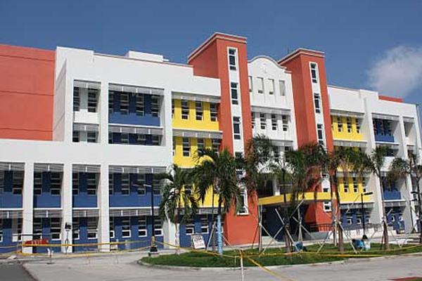 Quezon City General Hospital