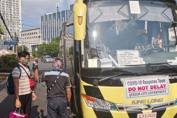Libreng sakay program of Quezon City