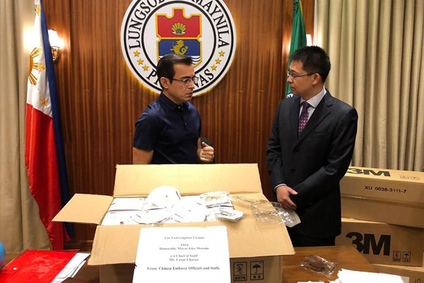 The Manila City government on Tuesday, January 14, received 1,000 KN90 face masks from the Chinese Embassy / Manila PIO