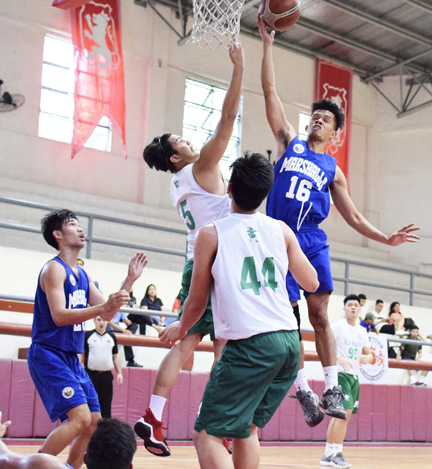 Marshalls vs Green Archers in Martin Cup