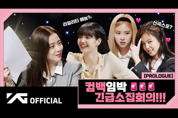 Photo Courtesy of BLACKPINK Youtube channel
